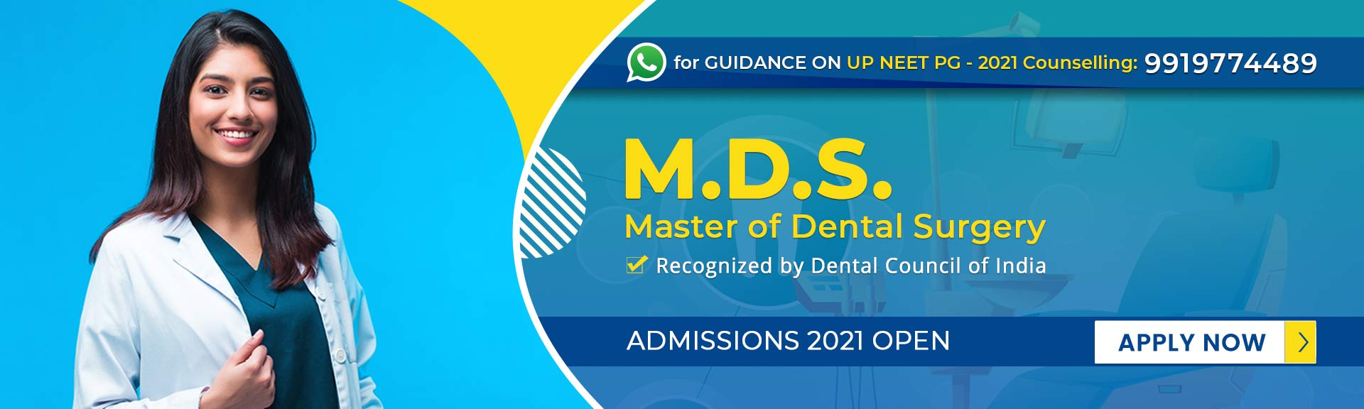 MDS Admissions-2020