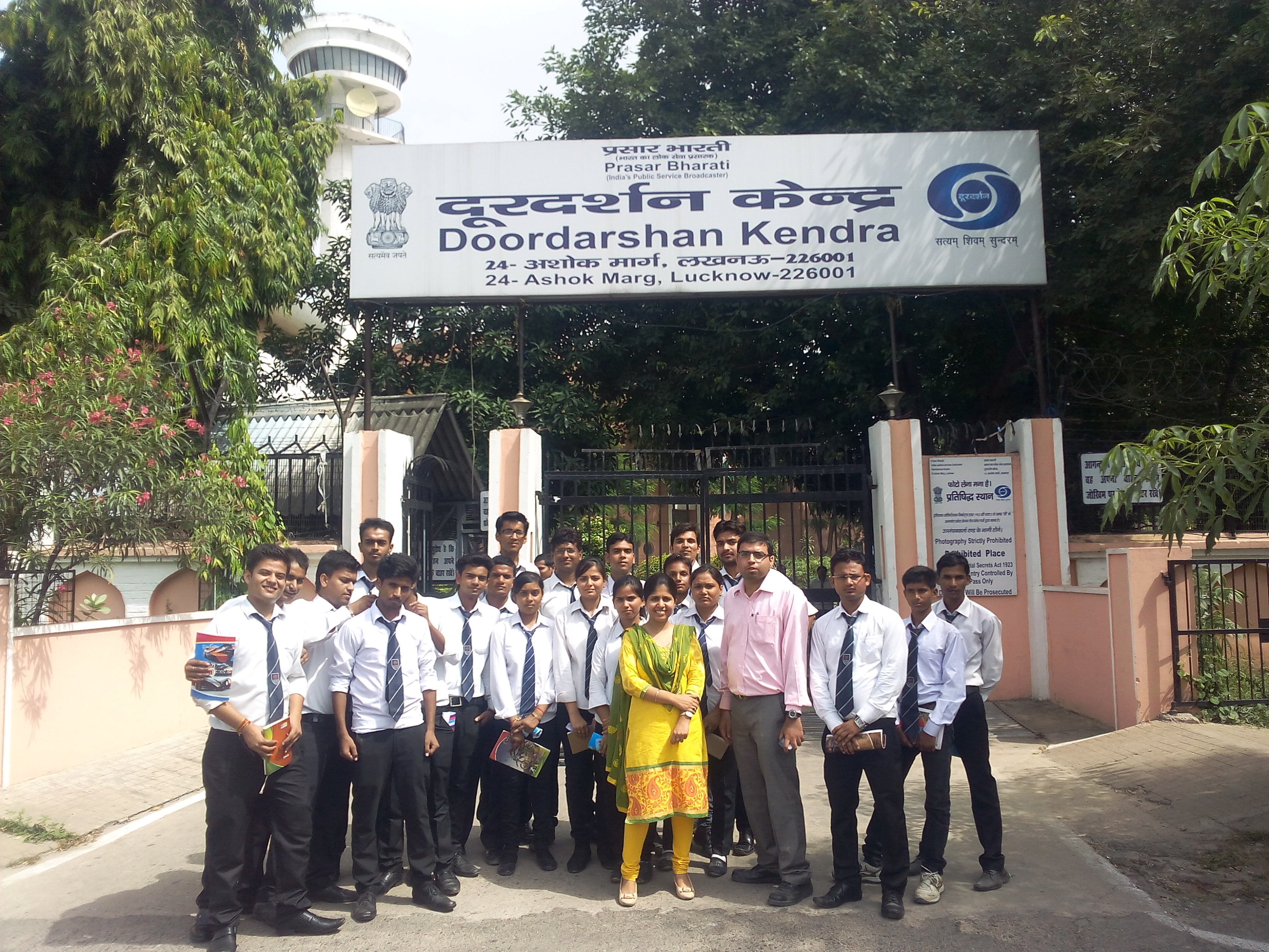 RAMA UNIVERSITY  Industrial Visits 2015